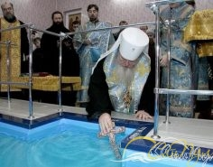 Купель для крещения